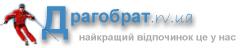 Dragobrat - Драгобрат